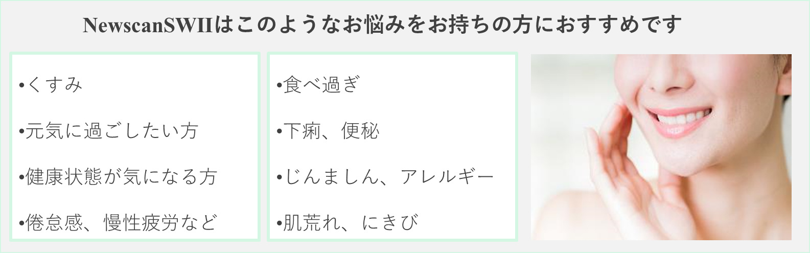 Newscan3